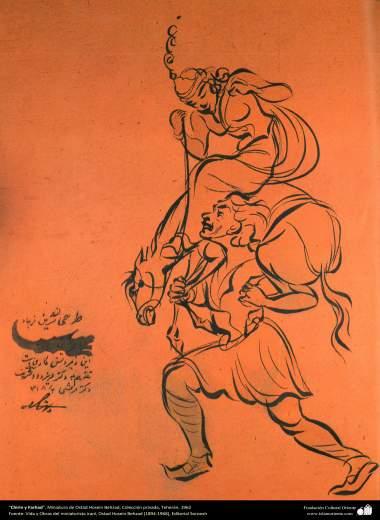 """Arte islamica-Il maestro Hosein Behzad- """"Shirin e Farhad""""-207"""