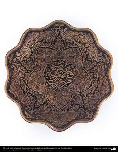 Orfebrería iraní (Qalamzani), Plato de estaño con grabado. Artista: Maestro Mohammad Mahdi Babakhani -211