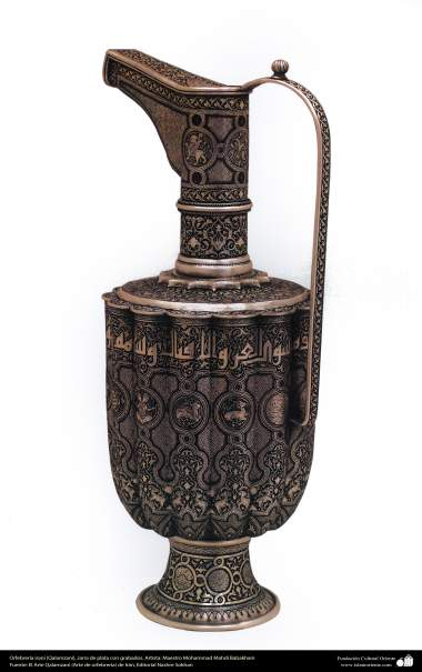 Orfebrería iraní (Qalamzani), Jarra de plata con grabados. Artista: Maestro Mohammad Mahdi Babakhani -212