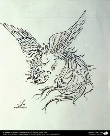 """Arte islamica-Il maestro Hosein Behzad- """"Il Simorgh """" - 217"""