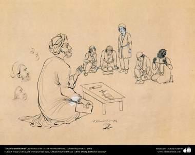 Escuela tradicional, Miniatura de Ostad Hosein Behzad, Colección privada, 1965 -220