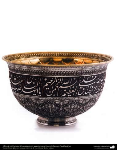 Orfebrería iraní (Qalamzani), Copa de plata con grabados. Artista: Maestro Mohammad Mahdi Babakhani -223