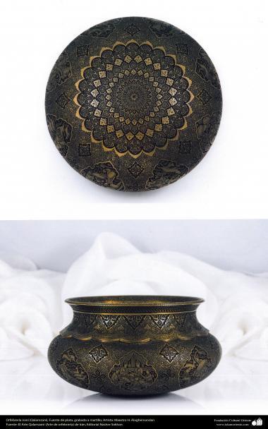 Ourivesaria iraniana (Qalamzani), pote de prata com gravura a martelo - 32