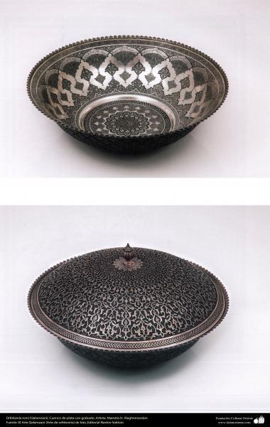 Ourivesaria iraniana (Qalamzani), bacia de prata com gravura - 34