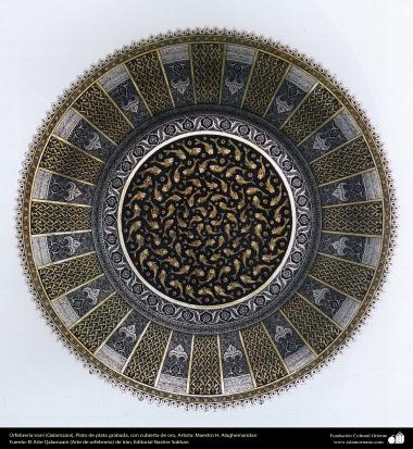 Iranian art (Qalamzani), The plate craved with gold prominent stencils -37