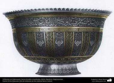 Art iranien - estampage(Ghalam zani) -bol gravé avec de l'argent -40