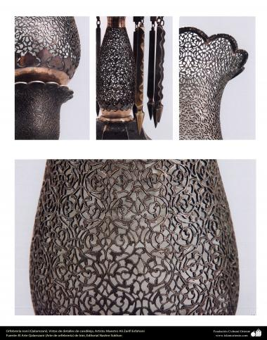 Iranian art (Qalamzani), Details of the carved jug -56