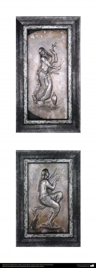 Art iranien - estampage(Ghalam zani) - Cadre gravée avec de l'argent-62
