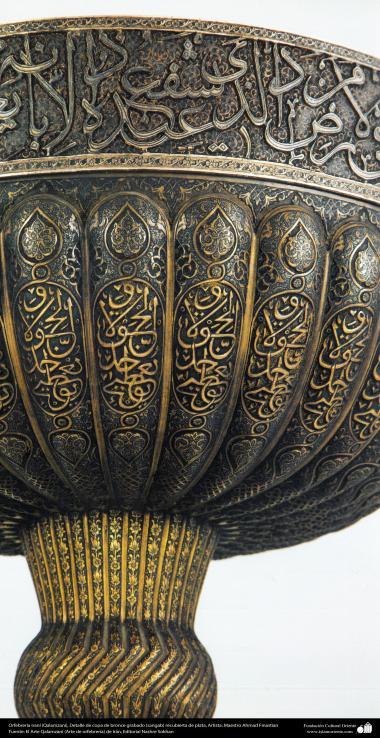 Orfebrería iraní (Qalamzani), Detalle de copa de bronce grabado (sangab) recubierta de plata -66