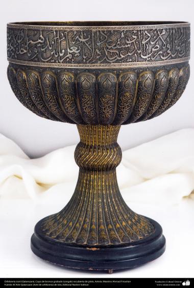 Orfebrería iraní (Qalamzani), Copa de bronce grabado (sangab) recubierta de plata -67