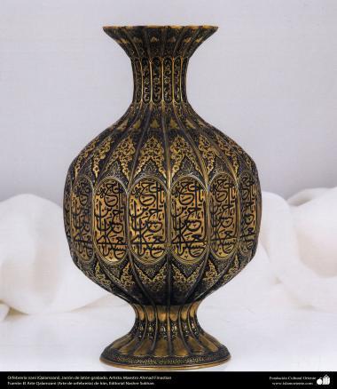 """Иранское искусство - Гравировка металла, """"Галам Зани"""" (тиснение) - Латунная ваза - 68"""