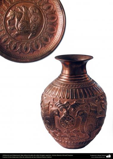 Iranian art (Qalamzani), Copper plate and vase craved with prominent stencils -71