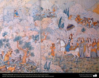 Farhad y Chirin (2), Miniatura de Ostad Hosein Behzad, Museo de artes decorativas -72