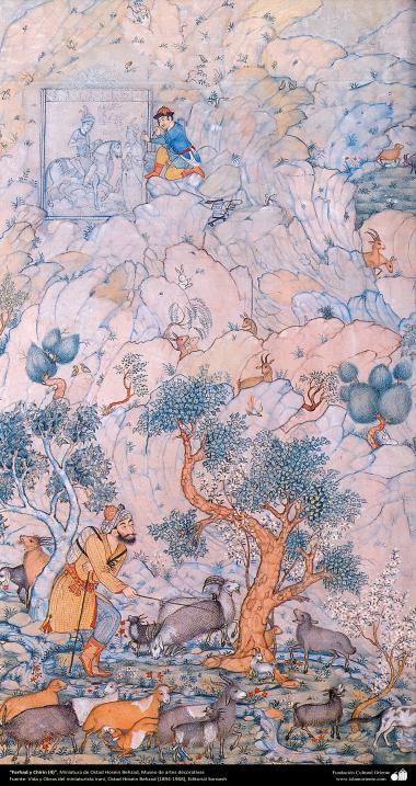 الفن الإسلامي - تحفة المنمنمات الفارسية - أستاذ حسين بهزاد - فرهاد و شیرین - 73