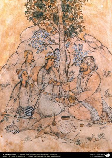 """Arte islamica-Il capolavoro della  miniatura persiana,""""I musicisti anziani"""",Maestro Hosein Behzad-84"""