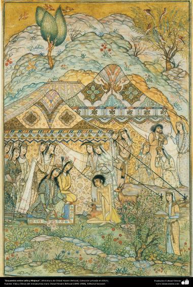 الفن الإسلامي - تحفة المنمنمات الفارسية - استاذ حسین بهزاد - لقاء بين ليلى ومجنون - 87