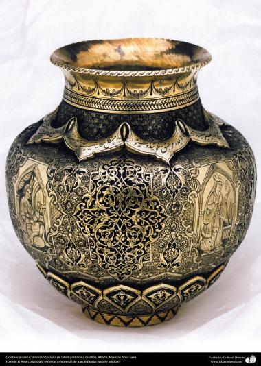 Iranian art (Qalamzani), Carved jug with gold and silver -88