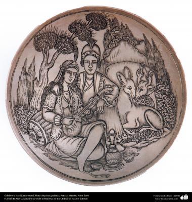 """Иранское искусство - Гравировка металла, """"Галам Зани"""" (тиснение) - Серебряная тарелка - 92"""