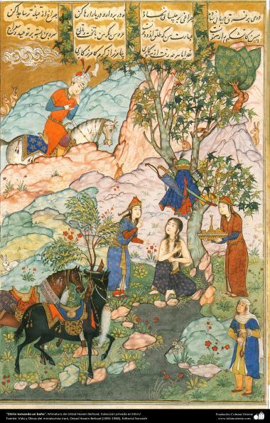 الفن الإسلامي - تحفة المنمنمات الفارسية - أستاذ حسين بهزاد - الاستحمام الحلو - 92