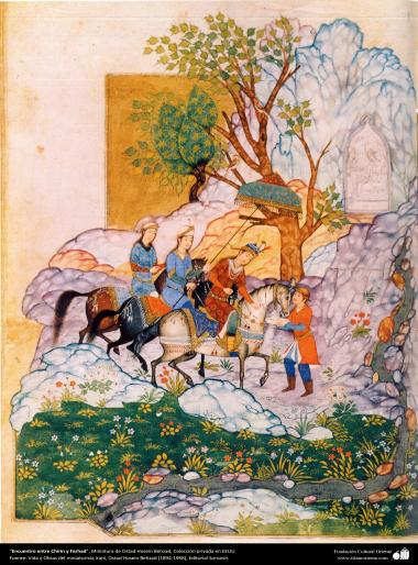Islamic Art, Masterpieces of Persian Miniature, Artist: Ostad Hosein Behzad, Meeting between Shirin and Farhad -93