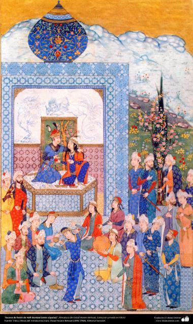 """""""Cena do festim de Haft Gonbad (sete cúpulas)"""" - Miniatura de Ostad Hossein Behzad. Coleção privada nos EUA - c94"""