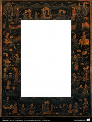 """Arte islamica-Il capolavoro della  miniatura persiana,""""La pittura in cornice di legno"""",Maestro Hosein Behzad-98"""