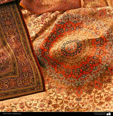 Art islamique - artisanat - art du tissage de tapis  - tapis persan- Kerman -Iran
