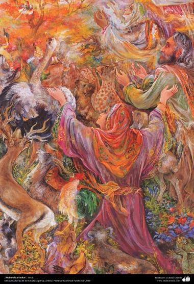 """""""Louant le Seigneur"""", 2010, chefs-d'œuvre de la miniature persane; par le professeur Mahmud Farshchian"""