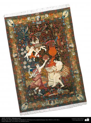 هنر اسلامی - صنایع دستی - هنر نساجی قالی -  قالیچه فارسی - کرمان ، ایران در سال 1911 - 130