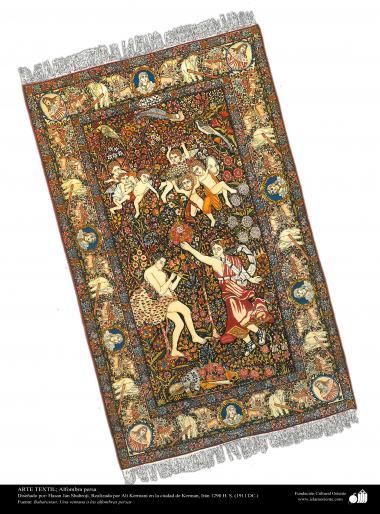 Исламское исскуство - Ремесло - Текстильное искусство - Персидский ковёр - Керман - Иран - В 1911 г. - 169