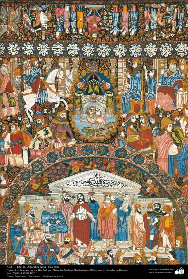 Art islamique - artisanat - art du tissage de tapis  - tapis persan- Kerman -Iran en 1911 - 156