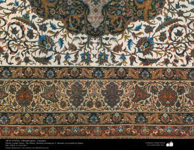 هنر اسلامی - صنایع دستی - هنر نساجی قالی -  قالیچه فارسی - اصفهان ، ایران در سال 1921 - 121