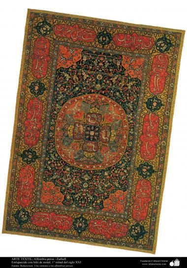 Alfombra persa - Enriquecido con hilo de metal, 1° mitad del siglo XVI