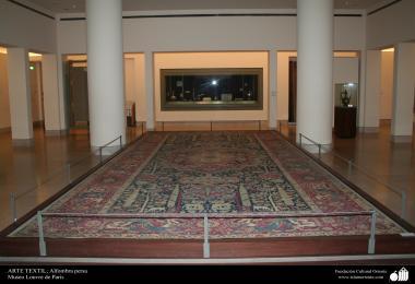 Arte islamica-Artigianato-Tappeto persiano nel museo Louvre di Parigi