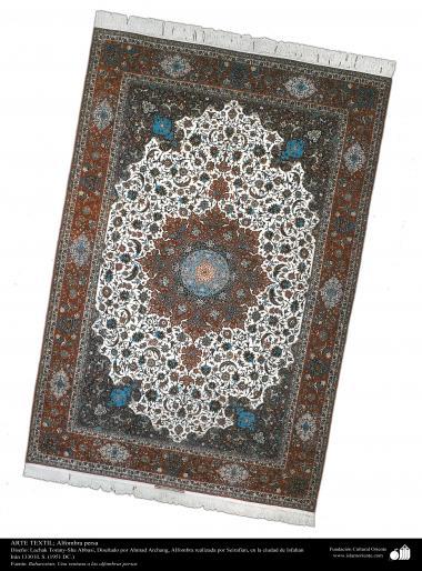 Исламское исскуство - Ремесло - Текстильное искусство - Персидский ковёр - Исфахан - Иран - В 1951 г. - 86