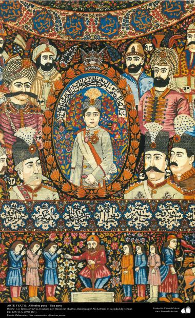 Alfombra persa realizada en la ciudad de Kerman – Irán en 1911