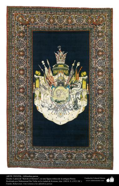 Art islamique - artisanat - art du tissage de tapis  - tapis persan- Isfahan -Iran en 1921-107