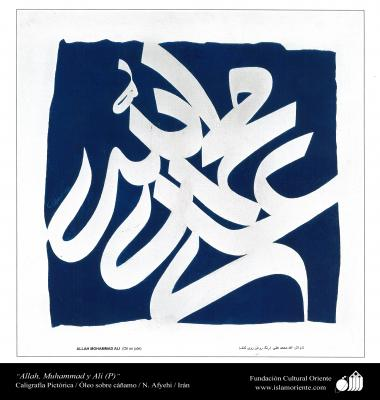 Al-lah, Muhammad and Ali - Pictoric Persian Calligraphy / afyehi