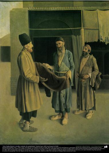 """""""Amu Sadeq Shirazi et antiquaire juif» (faite autour de 1891) par Kamal ol-Molk"""