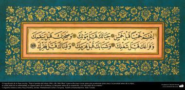 Profitez de cinq choses avant cinq autres qui se produisent. Style de calligraphie islamique Naskh (2)