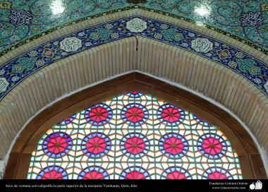 イスラム建築(コム市におけるタイル・書道で装飾されているジャムキャランモスクの天井の)-64