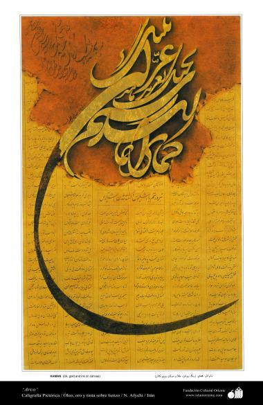 Arco - Pictorial Calligraphie persane