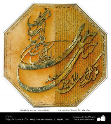 Harpa - Caligrafia Pictórica - Óleo, ouro e tinta sobre lona - N. Afyehi - Irã