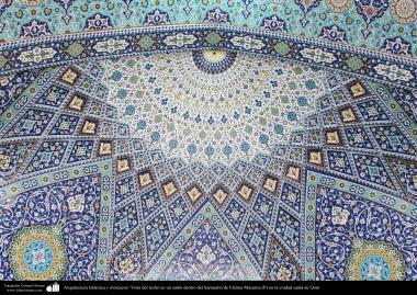 Arquitectura Islámica y mosaicos- Vista del techo en un salón dentro del Santuario de Fátima Masuma (P) en la ciudad santa de Qom - 61