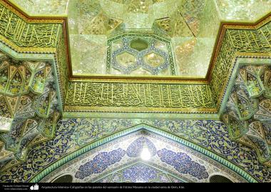 イスラム建築(コム聖地におけるハズラト・マースメの聖廟のサンクチュアリの鏡とタイル装飾外観)-1