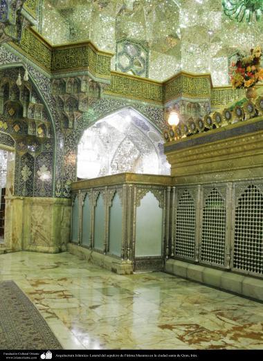 معماری اسلامی - نمایی دیگر از ضریح حضرت فاطمه معصومه (س) - شهر مقدس قم