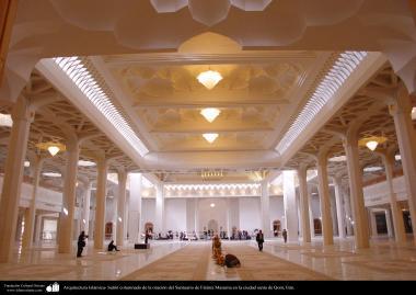 Architecture islamique - Vue de la cour de la prière du sanctuaire de l'Imam Fatima Ma'soumeh-Qom-12