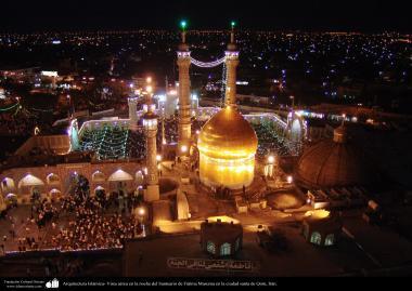 Architettura islamica-Vista aerea del santuario di Fatima Masuma alla notte-Città santa di Qom