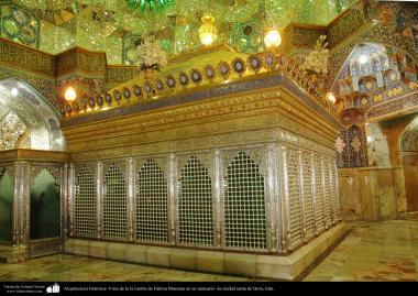 Исламская архитектура - Фасад могилы её светлости Фатимы Масуме (мир ей) и Облицовка потолка зеркалом (Айне Кари) - Кум - 12
