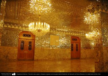 イスラム建築(イラン・コム市におけるファテメ・マスメ聖廟のシャヒッドモタハリSahnの床のタイルやシャンデリア) - 61